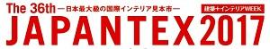 JAPANTEX2017logo