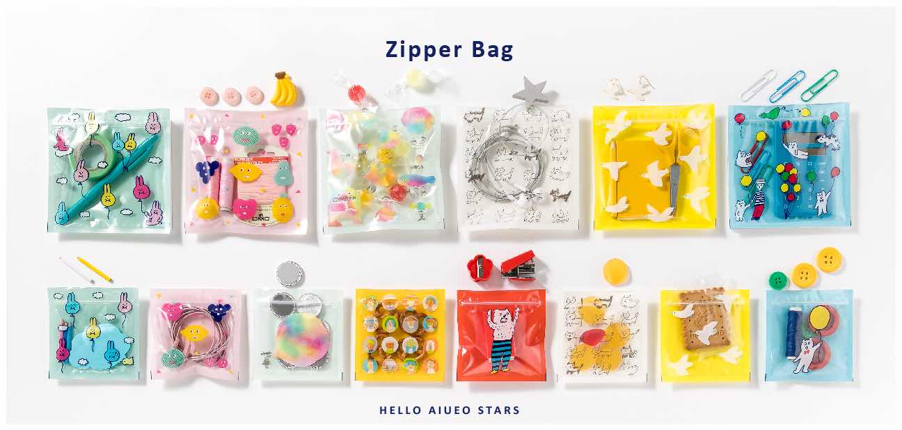 zipperbag